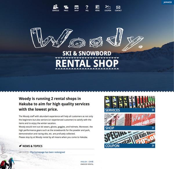 SKI & SNOWBORD RENTAL SHOP – WOODY – Hakuba,Iwatake,Tsugaike,-www.rentalshop-woody.com