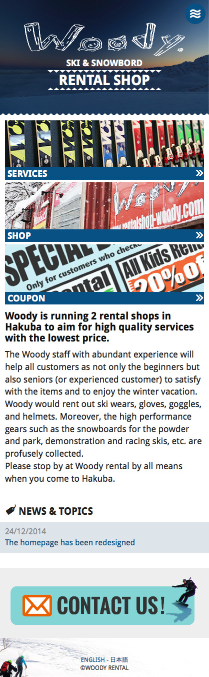 SKI & SNOWBORD RENTAL SHOP – WOODY – Hakuba,Iwatake,Tsugaike,-www.rentalshop-woody.com(1)