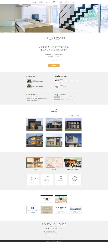 長野市で強く、美しく、資産価値のある注文住宅M-STYLE HOUSE-www.m-stylehouse.jp