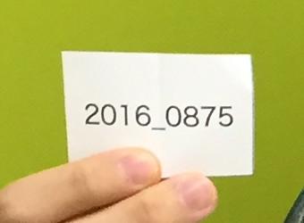0875_login
