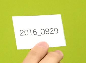 0929_a1