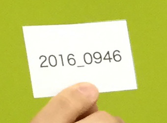 0946_mag