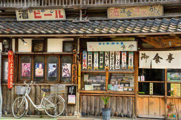 平成生まれから見た昭和のイメージと現代のマーケティング - ウェブ ...